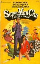 Super Man Chu cover, under fair use from vintageninja.net