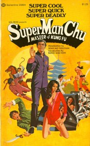 Super Man Chu cover, under fair use from vintageninja.net