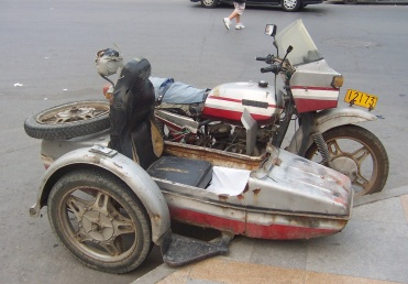 Beijing Motorbike, circa 2005. Is this cool or what?